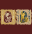 tiles with egyptian pharaoh tutankhamun and vector image vector image