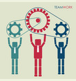 work together with gear system teamwork concept vector image