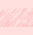 abstract soft pink background vector image