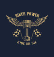 biker power piston with wings design element for vector image vector image