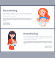 breastfeeding web posters set with push button vector image vector image