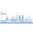 outline paris france city skyline with blue vector image