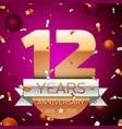 twelve years anniversary celebration design vector image vector image