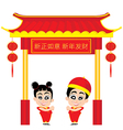 Chinese New Year isolated on white background vector image vector image