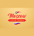 world football championship in russia 2018 vector image