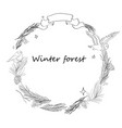 christmas frame with forest vector image vector image