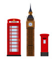 traditional london sightseeing set vector image