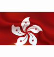 background hong kong special administrative vector image