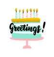 cake greetings handwritten postcard vector image vector image
