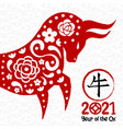 chinese new year ox 2021 plum flower papercut card vector image vector image