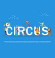 circus performers and vector image vector image