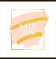 frame label gold sale holiday poster vector image