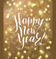 happy new year text holiday greetings quote vector image vector image