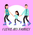 i love my family poster circle for text backdrop vector image vector image