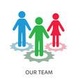 our team icon gear wheels design vector image vector image