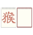Ring-bound notebook with red monkey hieroglyph vector image vector image