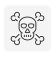 skull icon black vector image