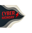 the cyber monday sale banner vector image