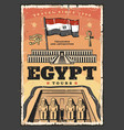 ancient egyptian temple and flag egypt travel