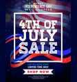 fourth of july independence day sale banner vector image