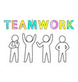 teamwork promo banner with human characters sketch vector image