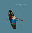 boat in a floating market in thailand vector image vector image