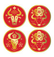bulls logos emblems or stickers chinese new year vector image