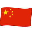 chinese flag graphic vector image vector image