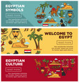 egyptian symbols and culture promotional internet vector image vector image