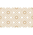geometrical seamless pattern in arabian style vector image