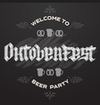 oktoberfest bavarian beer festival on vector image