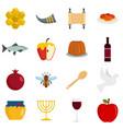 rosh hashanah jewish holiday icons set flat style vector image vector image