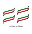 set of four modern colored italian ribbons vector image vector image