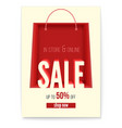 shopping bag on poster with sales action in store vector image vector image