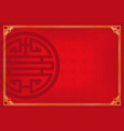 chinese abstract background with longevity word vector image vector image