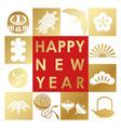 japanese new years greeting symbol vector image