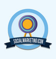 target social marketing icon emblem vector image