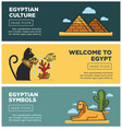 welcome to egypt promotional internet posters vector image vector image