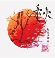 autumn landscape in Chinese or Japanese style vector image vector image