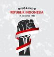 dirgahayu republik indonesia design for banner