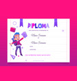 kids school diploma happy child with book vector image vector image