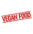 vegan food stamp vector image vector image