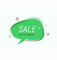 flat speech bubble shaped banner price tag vector image vector image