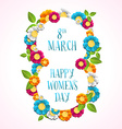 Happy Women day vector image vector image