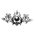 this design have boll vintage engraving vector image vector image