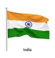 flag republic india vector image vector image