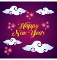 happy new year design vector image vector image