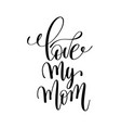 love my mom black and white modern brush vector image vector image