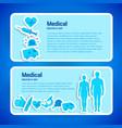 medical banner set vector image vector image