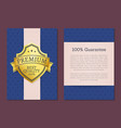 100 guarantee premium quality exclusive choice vector image vector image